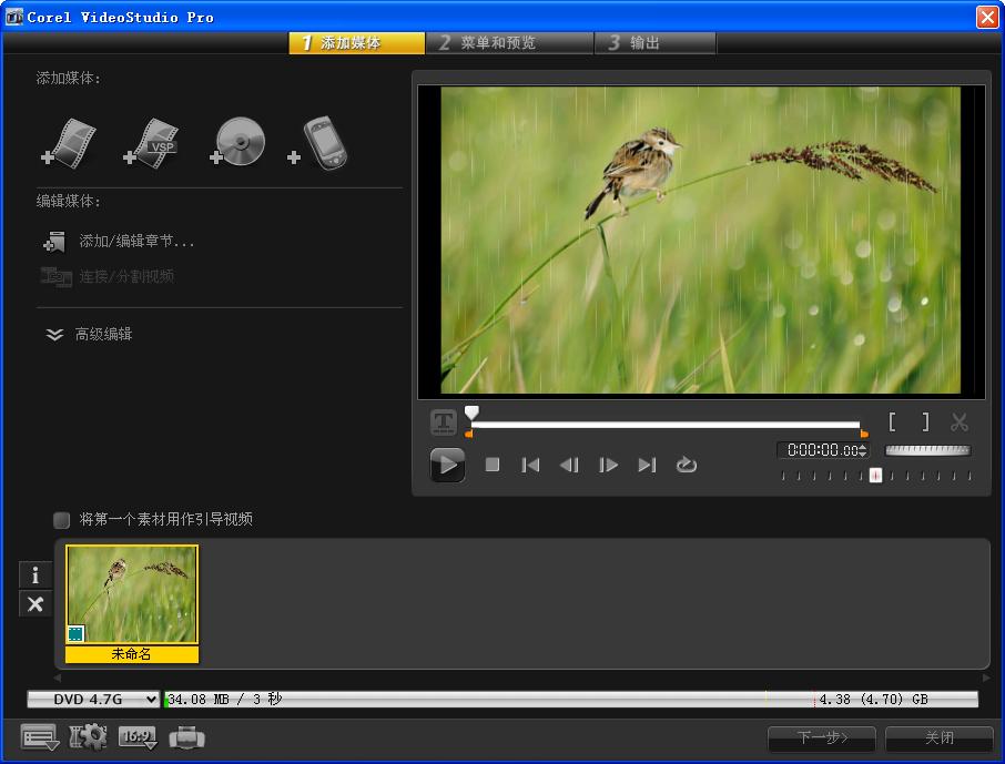 将照片制作成视频软件让我大开眼界