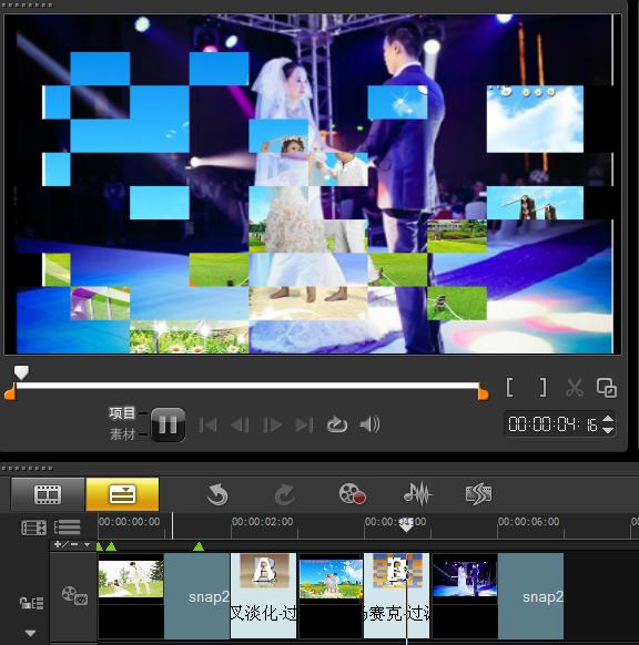 利用会声会影让婚庆视频制作更好