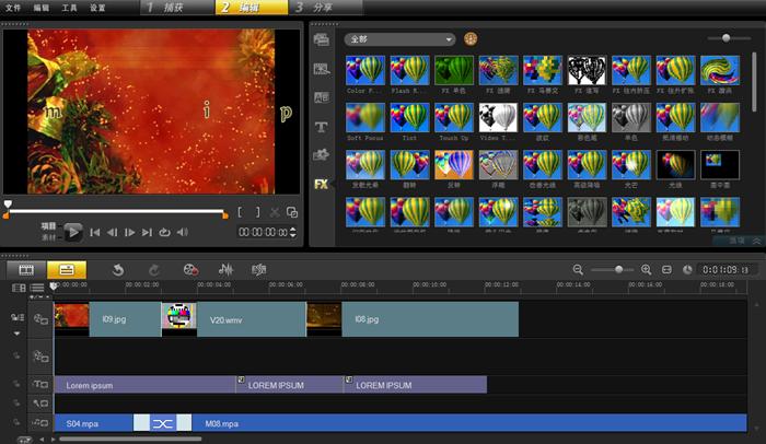 有视频编辑软件每个人都是导演