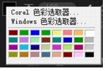 如何添加色彩素材
