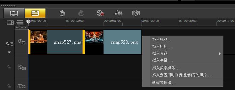 视频制作工具