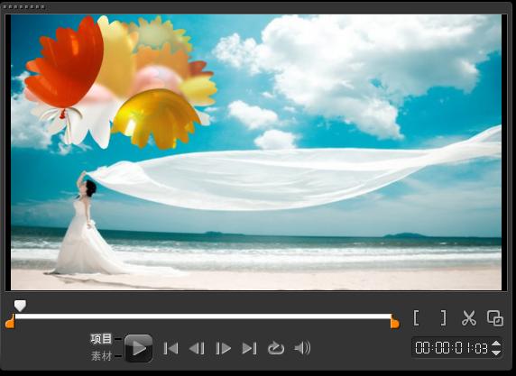 [会声会影]会声会影情侣婚庆录像编辑软件