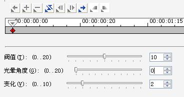 设置第一个关键帧参数