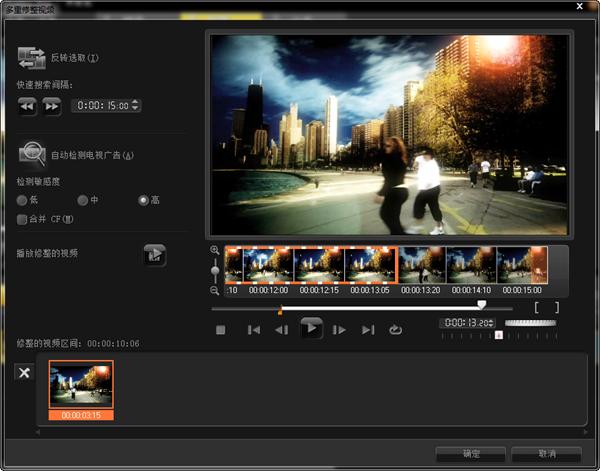 比较好的视频剪辑软件的推荐