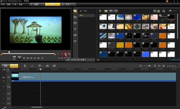 好用的视频剪辑软件剪出精美宣传片