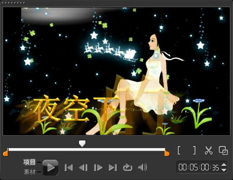 视频编辑器中文版
