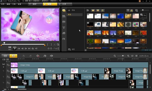 关注能将照片制作成视频的软件