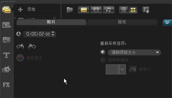 简单视频字幕制作软件流光字体