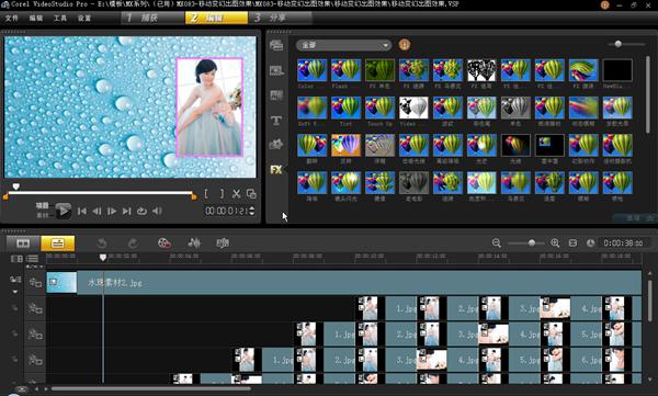 免费万能视频剪辑软件制作视频短片