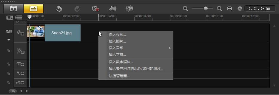 下载视频制作软件