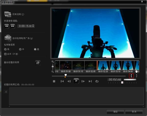 视频后期制作软件体验快速剪辑