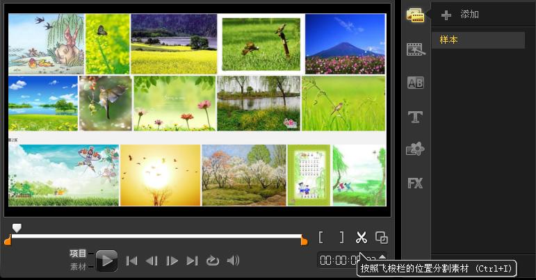 """寻<span class=""""keywords"""">免费视频剪辑软件</span>轻松掌握会声会影"""