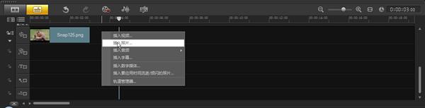 做视频的免费软件圆了致富梦