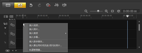 [会声会影]视频剪辑软件推荐