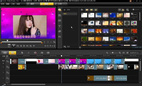 视频制作软件制作视频营造视觉冲击
