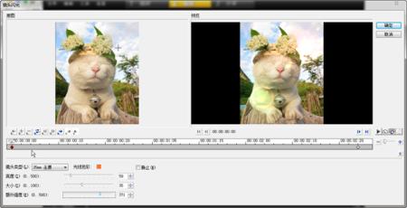 动画添加滤镜
