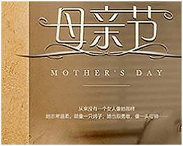 母亲节爆笑剪辑之亲妈系列
