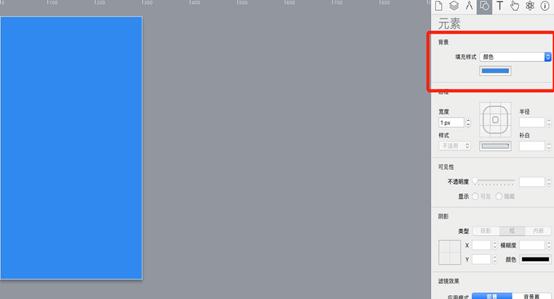 填充矩形蓝色背景色
