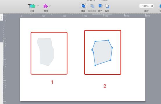 绘制2个矢量图形
