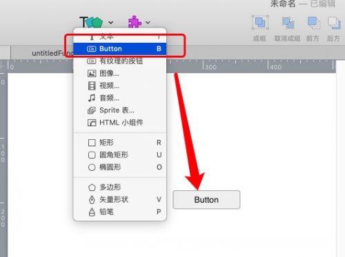 创建Button元素