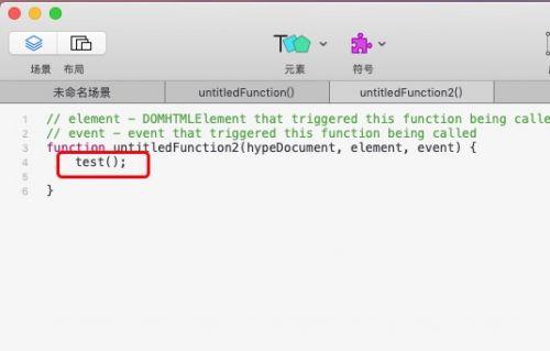 加上外部JavaScript文件函数名