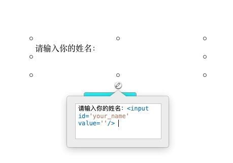 设置HTML组件内容