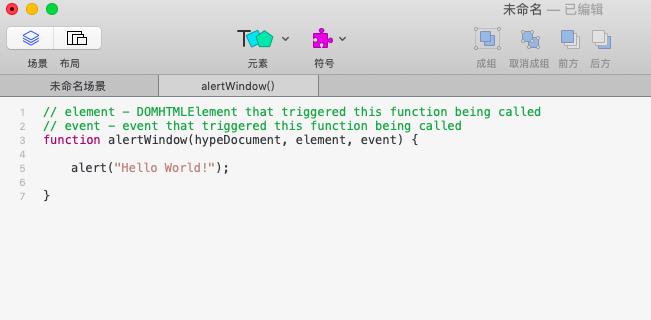 一个简单的函数程序例子