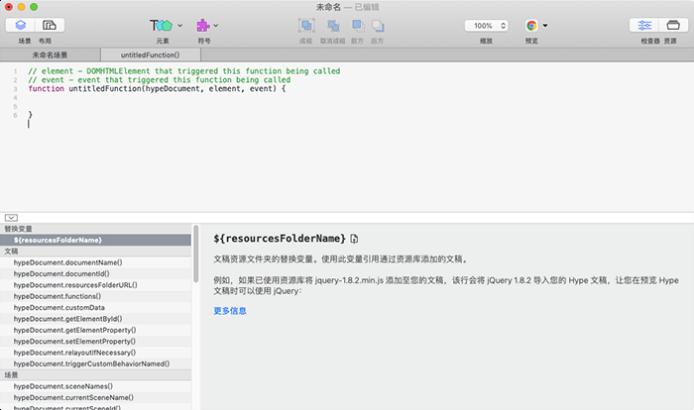 JavaScript文档查看器