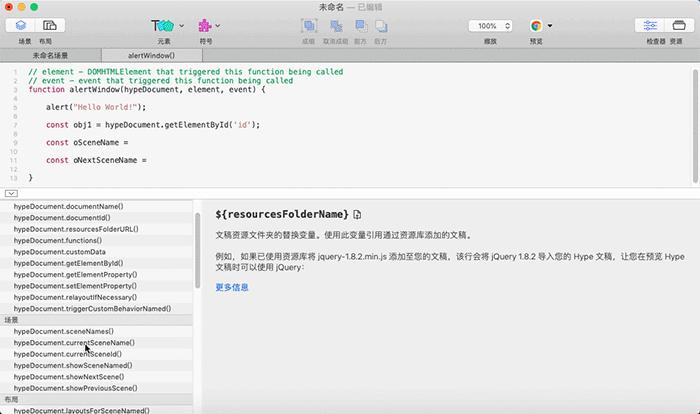 拖放或者双击插入API函数