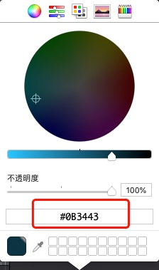 修改颜色代码