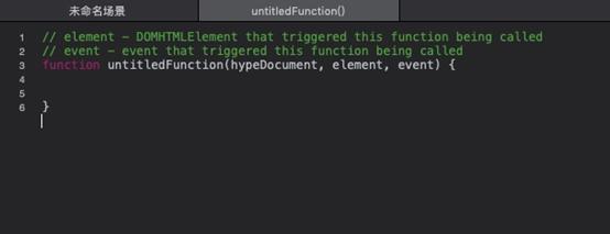 默认JavaScript函数展示
