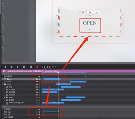 录制OPEN字体动画