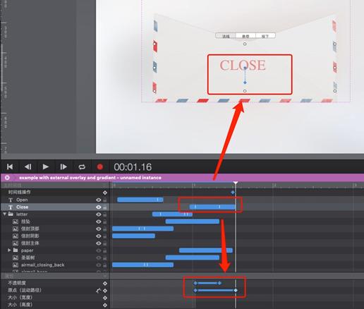 录制CLOSE字体动画