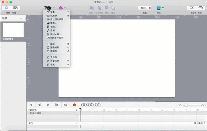 图3:添加音乐元素播放音乐