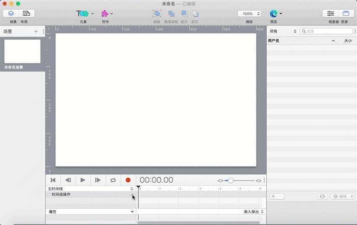 图4:设置播放声音关键帧