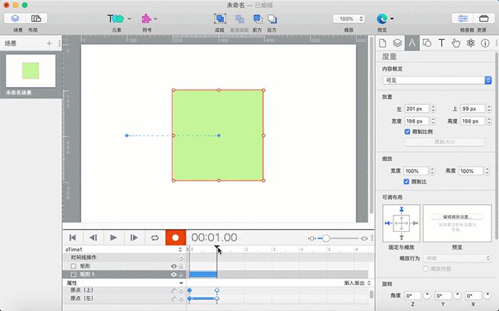 图3:矩形停止及移出显示窗口