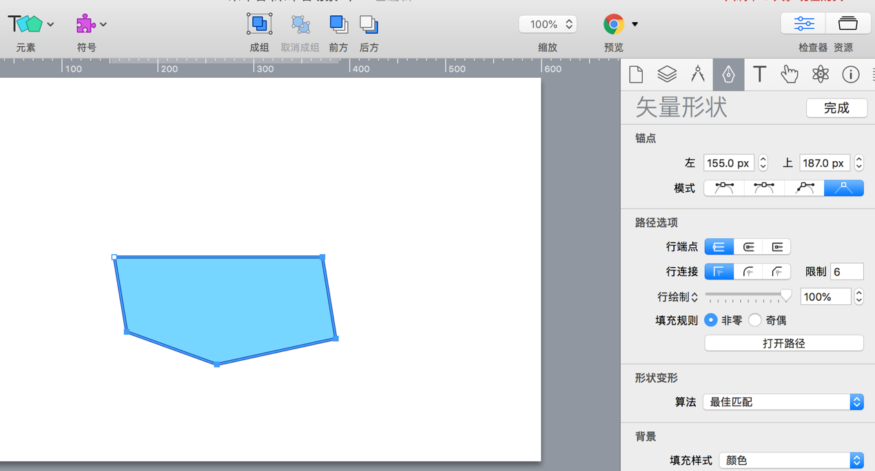 完成矢量形状的绘制