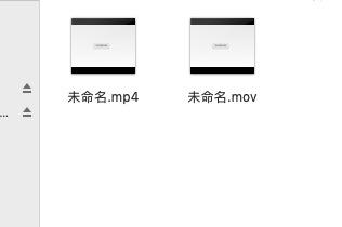 不同编码器导出的影片展示