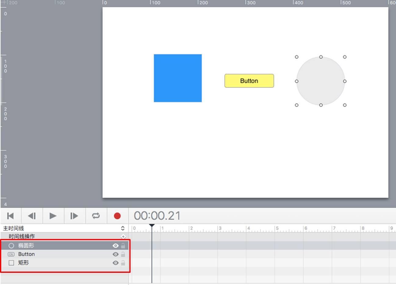 时间线面板元素编辑功能