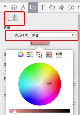 为矩形填充颜色