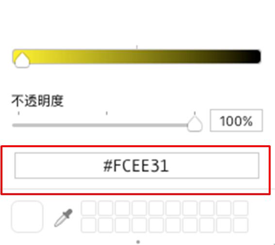 Hype 4 RGBa或十六进制字段的输入框
