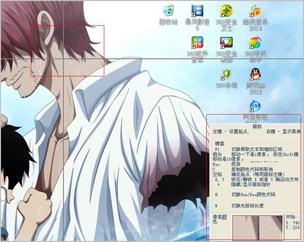 怎么给电脑屏幕截图
