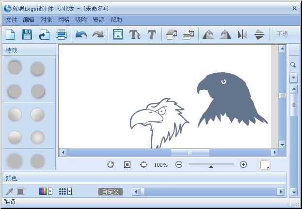 高像素截图软件