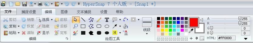 HyperSnap7
