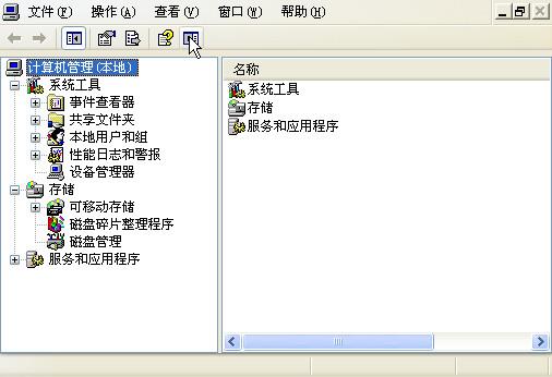 无框架活动窗口截图