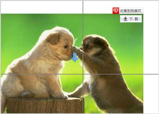 高像素截图软件截图