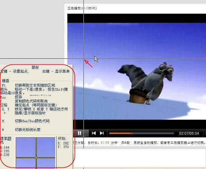 视频截图为什么是黑屏