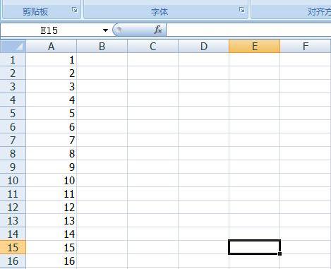 图1:包含序号的Excel表格