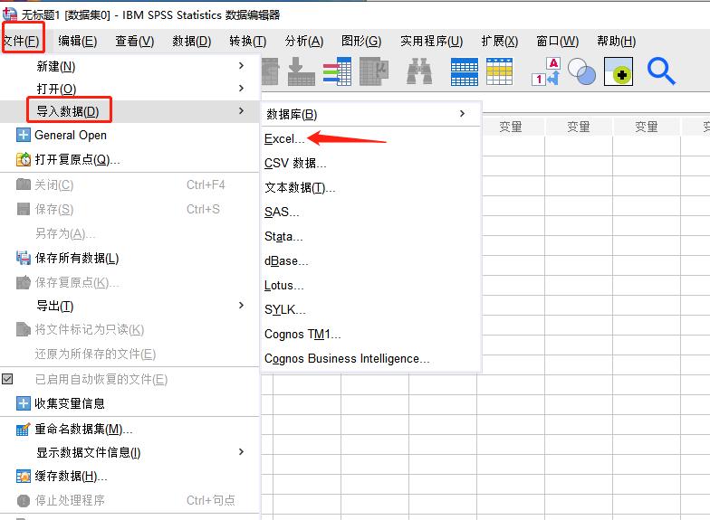 图1:导入Excel数据