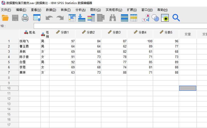 图1:打开数据